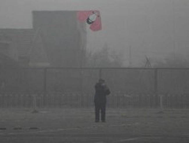 Cận cảnh sương mù bao phủ Bắc Kinh