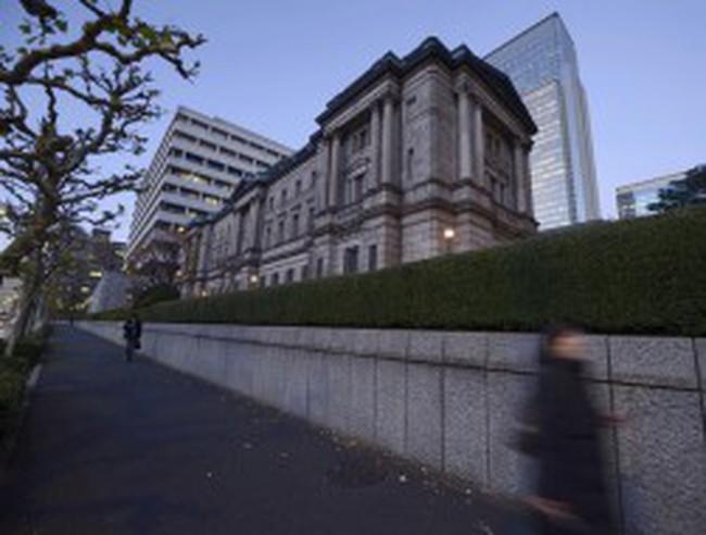 NHTW Nhật Bản tuyên bố mua tài sản không giới hạn