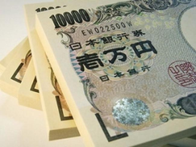 Ngân hàng Nhật hỗ trợ Myanmar trả nợ nước ngoài