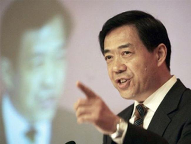Bạc Hy Lai ra tòa sớm nhất vào tháng ba