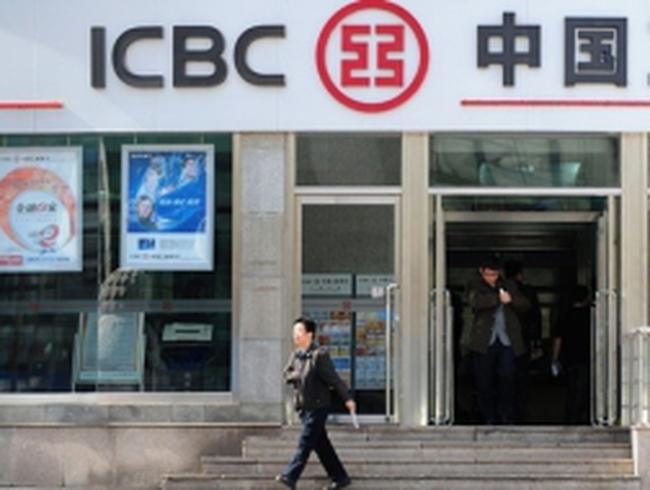 Goldman Sachs thoái thêm 1 tỷ USD khỏi ngân hàng Trung Quốc