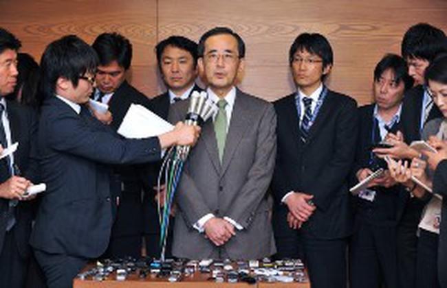 Thống đốc NHTW Nhật Bản từ chức