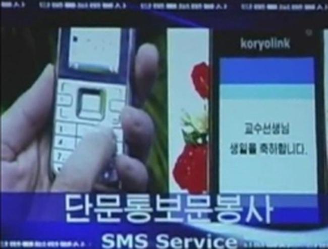 Triều Tiên sắp cho phép dùng Internet di động