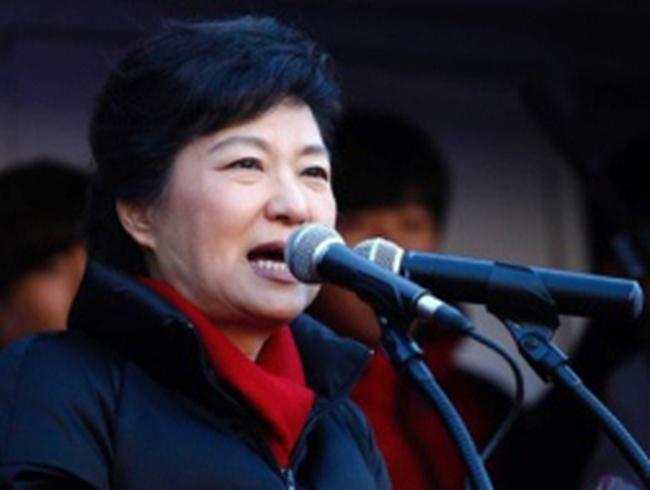 Hôm nay, nữ Tổng thống Hàn Quốc đầu tiên nhậm chức