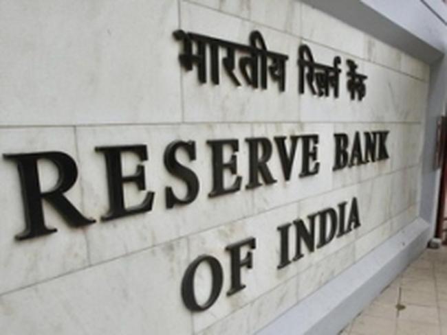 Ấn Độ cho phép tư nhân tham gia lĩnh vực ngân hàng