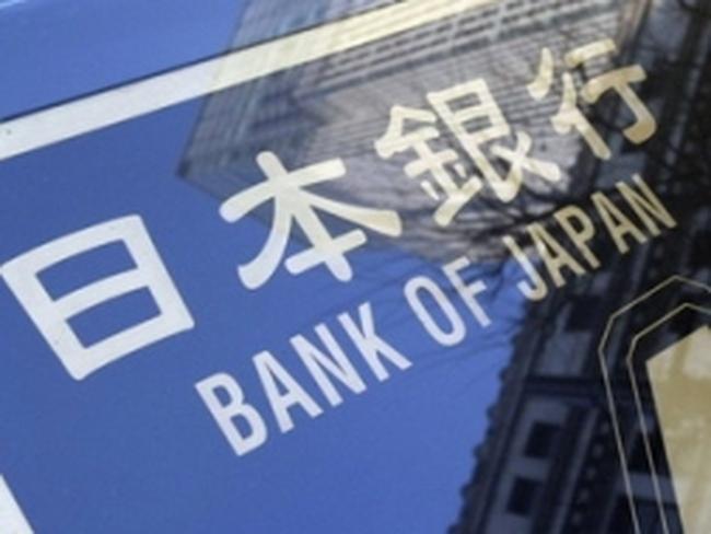 Các ngân hàng theo đuổi biện pháp nới lỏng tiền tệ