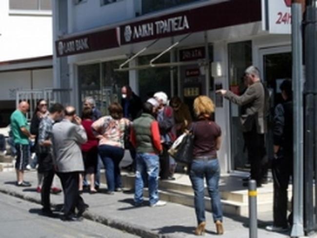 Tổng thống Síp công bố kế hoạch phục hồi kinh tế