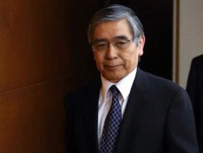 NHTW Nhật Bản tăng gấp đôi chương trình kích thích kinh tế