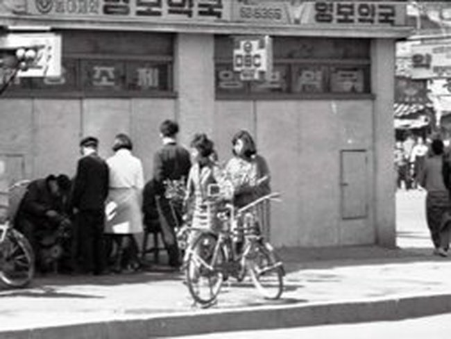50 năm trước, Hàn Quốc giống hệt Triều Tiên!