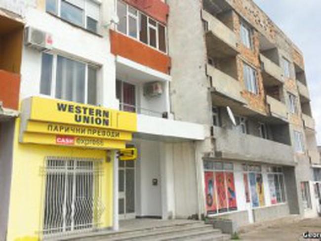 Bulgaria - quốc gia nghèo nhất Liên minh châu Âu