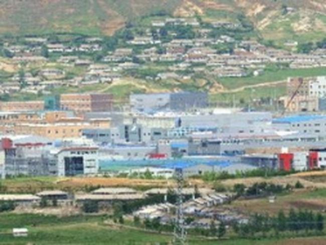 Quan chức cấp cao Triều Tiên bất ngờ thăm Kaesong
