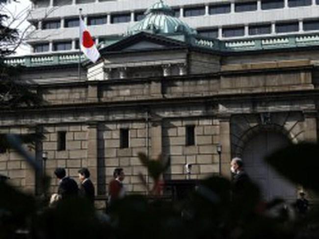 Yên Nhật thấp nhất kể từ 2009 sau động thái của BoJ