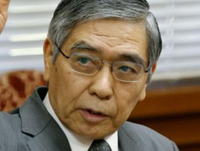 """Nhật Bản: Các ngân hàng """"đói"""" người vay"""