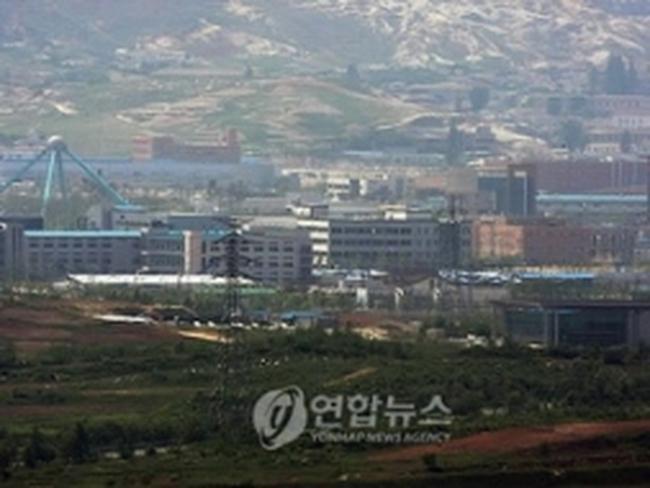 """""""Đóng cửa Kaesong không gây hại kinh tế Triều Tiên"""""""