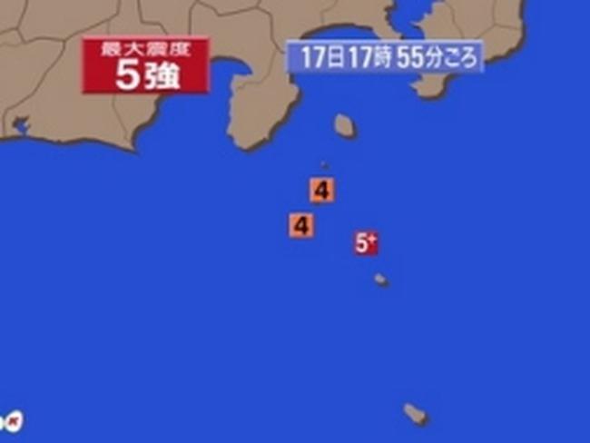Động đất mạnh 6,2 độ Richter ngoài khơi Nhật Bản