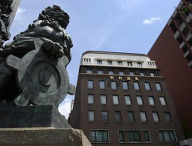 """Nhật Bản: Ngân hàng đầu tư thành """"nàng lọ lem"""" nhờ Abenomics"""