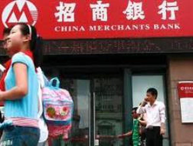 Ngân hàng Trung Quốc thực hiện vụ bán cổ phiếu lớn thứ 2 thế giới