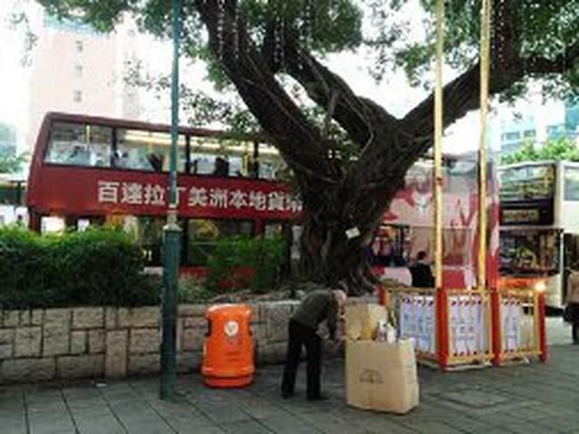 Người nghèo Hong Kong chiếm hơn 17% dân số