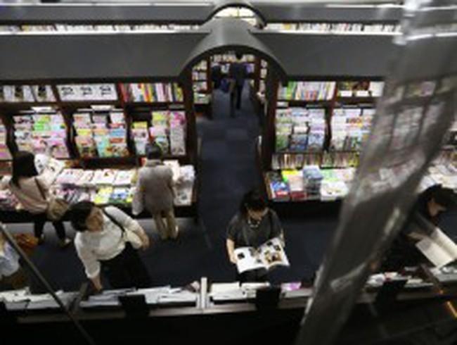 Lạm phát Nhật Bản tăng mạnh nhất 5 năm