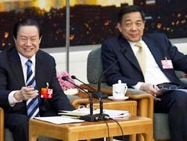 """Trung Quốc """"điều tra Chu Vĩnh Khang"""""""