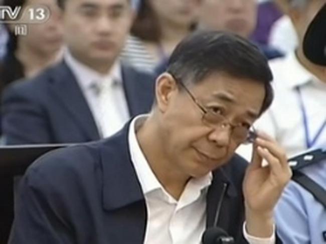 Trung Quốc ra phán quyết về đơn kháng cáo của Bạc Hy Lai