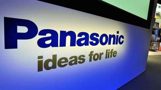 Panasonic cắt giảm 7.000 lao động