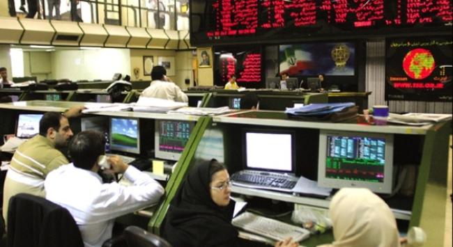 """Iran – điểm đầu tư sắp """"nóng""""?"""