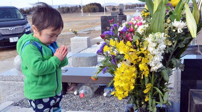 Nhật rung chuyển bởi động đất 7,3 độ, có sóng thần