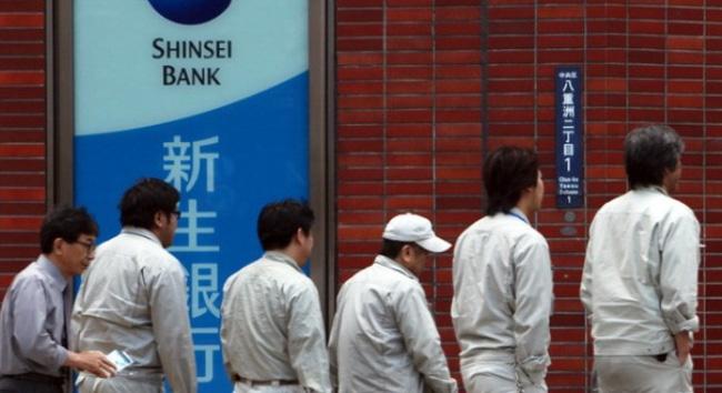 Thêm ngân hàng Nhật thú nhận làm ăn với xã hội đen