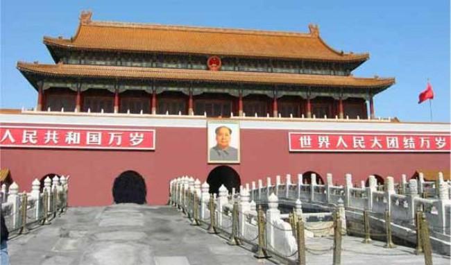Trung Quốc trừng phạt chỉ huy quân đội tại Tân Cương