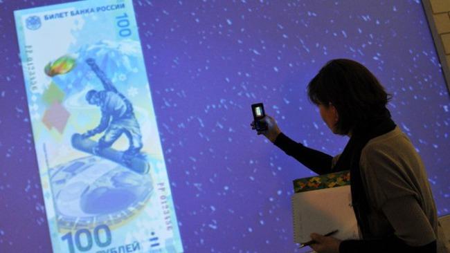 Nga phát hành tiền giấy sự kiện Olympic Sochi 2014