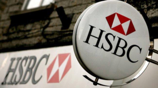 HSBC: Lợi nhuận quý III tăng 30%