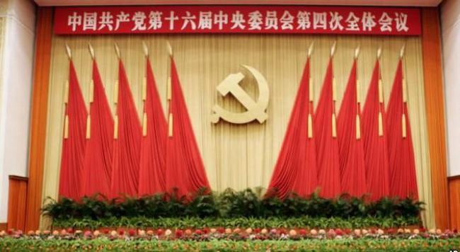 Q&A: Hội nghị trung ương III của Trung Quốc có ý nghĩa gì?