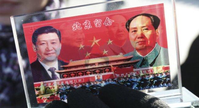 """Trung Quốc thực hiện """"cải cách 2.0""""?"""