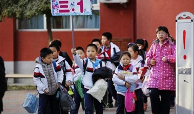 """Trung Quốc sôi động vì """"đứa con thứ hai"""""""