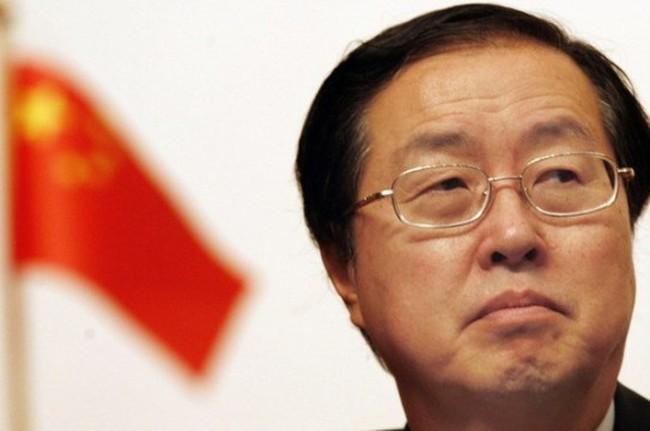 Thống đốc NHTW Trung Quốc tiết lộ lộ trình cải cách tài chính