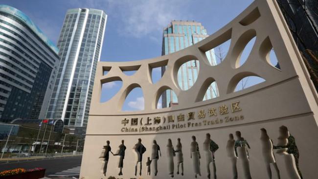 Trung Quốc thành lập ngân hàng 100% vốn tư nhân