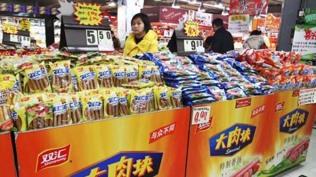 Trung Quốc tăng gấp đôi đầu tư vào Mỹ năm 2013
