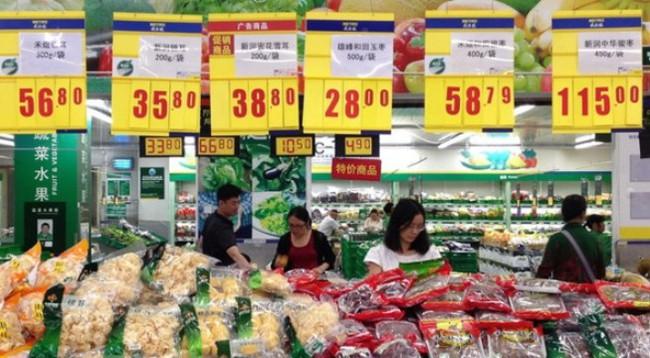 Trung Quốc đạt mục tiêu kiềm chế lạm phát năm 2013