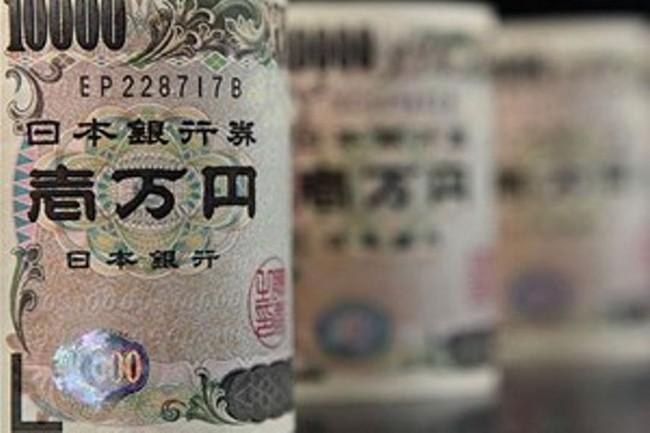 """Kinh tế Nhật """"đang hồi phục"""" lần đầu tiên trong 6 năm qua"""