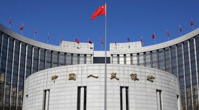 PBoC bơm 20 tỷ USD vào hệ thống ngân hàng trước Tết