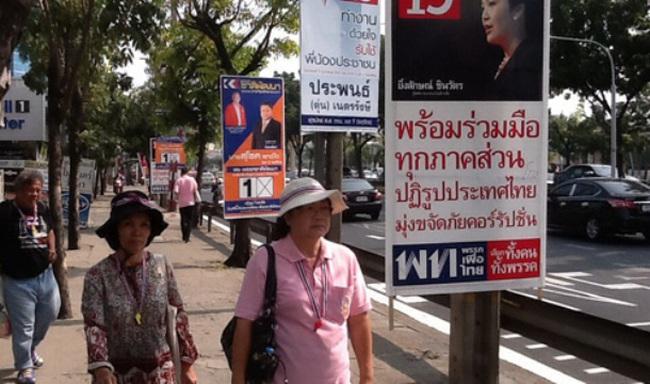 Phe đối lập Thái Lan đòi hủy bầu cử