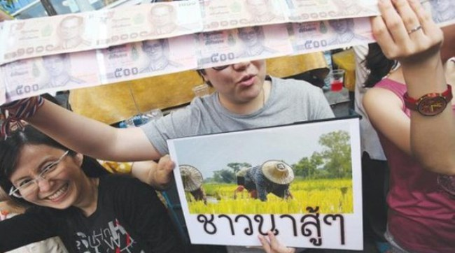 Thái Lan cấm thủ lĩnh phe đối lập rời đất nước