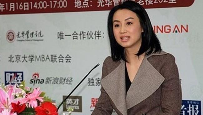 """Nữ tỉ phú Trung Quốc bị """"đuổi"""" khỏi tổ chức chính trị"""