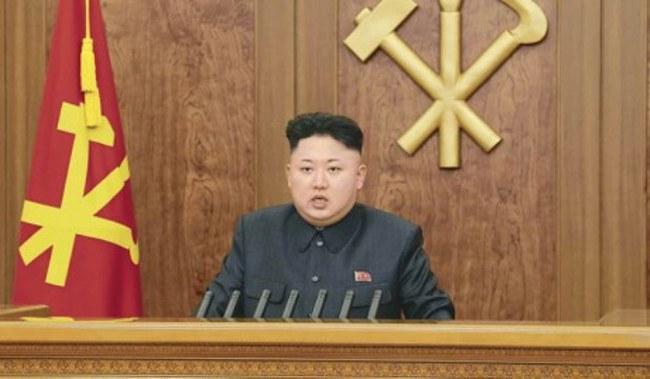Triều Tiên: Báo cáo của LHQ về nhân quyền tại Triều Tiên là dối trá và bịa đặt
