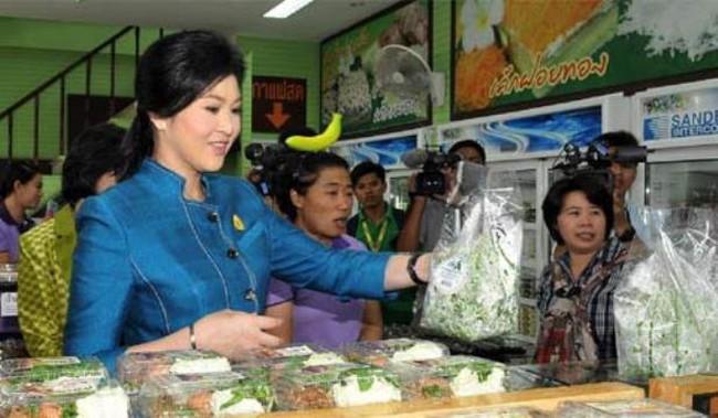 Bà Yingluck bất ngờ xuất hiện