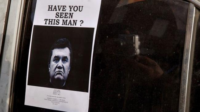 Ukraine muốn đưa ông Yanukovych ra tòa quốc tế