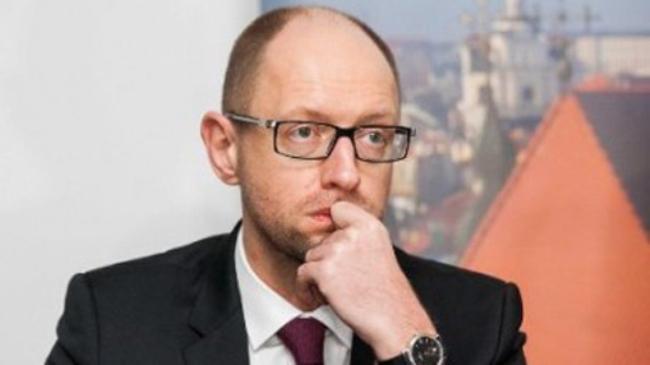 Triệu phú ngân hàng được đề cử làm thủ tướng Ukraine