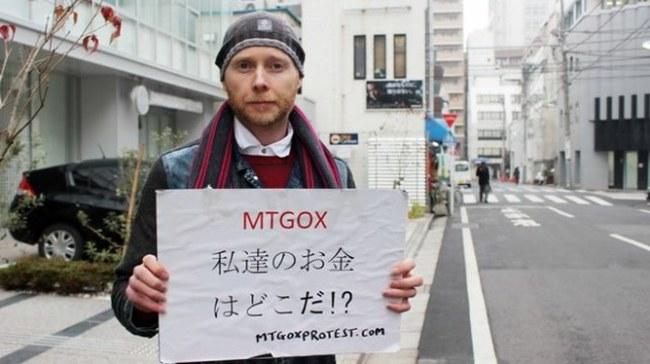 Sàn tiền ảo Mt. Gox tuyên bố phá sản