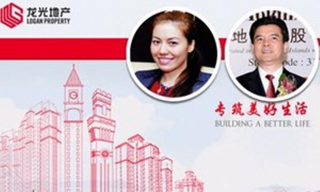 Hong Kong có nữ tỷ phú trẻ nhất thế giới